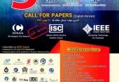 تمدید مهلت ارسال مقاله به پنجمین کنفرانس بین المللی وب پژوهی