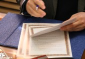امضاء تفاهمنامه همکاری بین مرکز آموزشهای تخصصی و فوق تخصصی دانشگاه علم و فرهنگ و موسسه بین المللی سفیران صلح