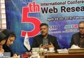 ارائه ۱۶۰ مقاله در پنجمین کنفرانس