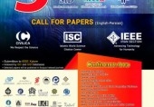 فردا؛ آغاز پنجمین کنفرانس بین المللی وب پژوهی