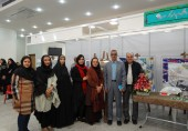 شرکت دانشگاه علم و فرهنگ در جشنواره و نمایشگاه منطقه ای توانمندی بانوان دانشجو در زمینه مد و لباس و صنایع دستی