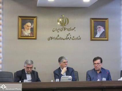 آیندهنگری در فعالیتها جزو برنامههای اصلی وزارت فرهنگ و ارشاد اسلامی است