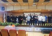 برگزاری همایش PMBOK