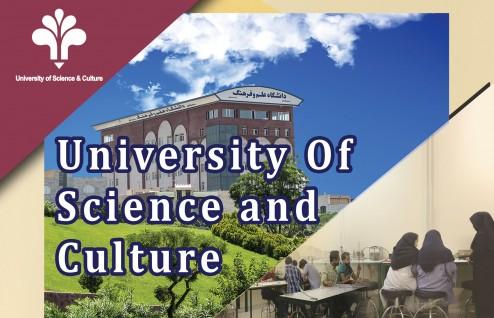 عضویت دانشگاه علم و فرهنگ در کارگروه همکاریهای علمی بین المللی اتریش
