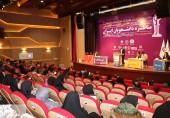 مسابقات ملی مناظره دانشجویان ایران با نشان خواجه نصیرالدین طوسی در دانشگاه علم و فرهنگ