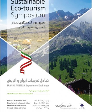 Sustainable Eco-tourism symposium