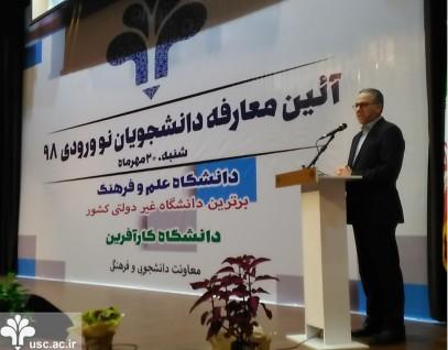 وابستگی به جهاد دانشگاهی مهمترین مزیت دانشگاه علم و فرهنگ است