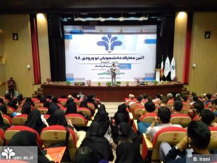 گزارش تصویری (2): آئین معارفه دانشجویان نو ورودی سال 98