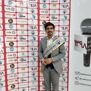 کسب مقام دومی مسابقه سخنرانی کشوری «تریبون» توسط دانشجوی علم و فرهنگ