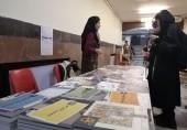 فصلنامۀ هنری «حرفه: هنرمند» به مناسبت هفتۀ کتاب و کتابخوانی