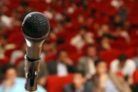 استارت مرحله کشوری مسابقات ملی مناظره دانشجویان