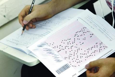 جزئیات ثبت نام آزمون دکتری سهشنبه اعلام میشود