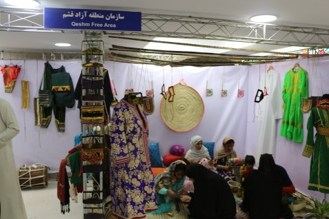 Visual News:The Academic Exhibition of International Student Cultures in Iran