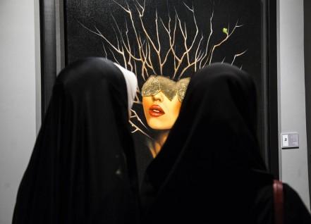 نمایشگاه گروهی نقاشی با عنوان هویت بدون مرز