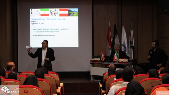 Visual NEWS: Sustainable Ecotourism Symposium