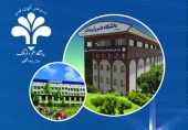 USC is the most innovative University in Iran