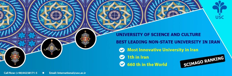 USC; The most innovative University in Iran