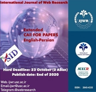 Extended Call For Papers  International Journal of Web Research (IJWR)