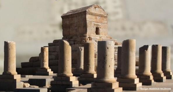 بررسی «بازسازی چشمانداز باستانی پاسارگاد»