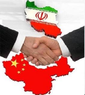 شرایط و ضوابط اعطای بورس تحصیلی متقابل ایران و چین اعلام شد