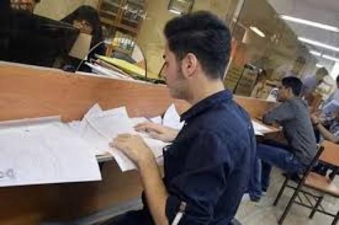 جزئیات ثبتنام و مبالغ وام های دانشجویی نیمسال تحصیلی آینده