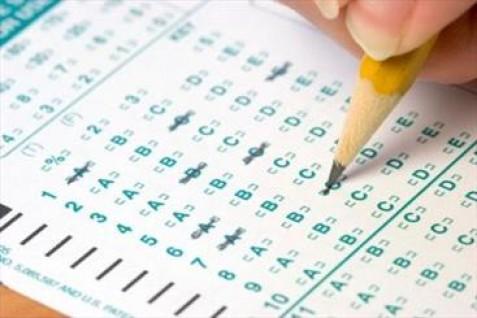 آزمون زبان وزارت علوم به زودی برگزار می شود