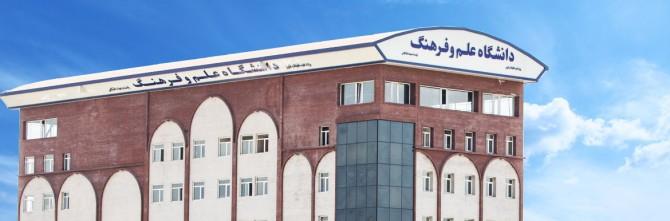انتخابات شورای صنفی دانشجویان
