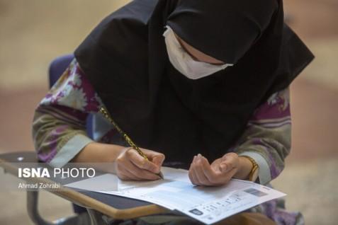 امروز، آخرین مهلت ثبت نام آزمون زبان وزارت علوم