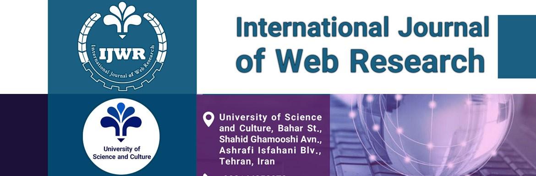مجله بین المللی وب پژوهی (IJWR)