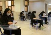 زمان اعلام نتایج سه آزمون مهم وزارت علوم