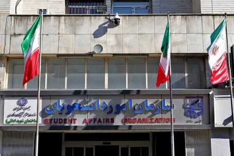 رئیس سازمان امور دانشجویان منصوب شد