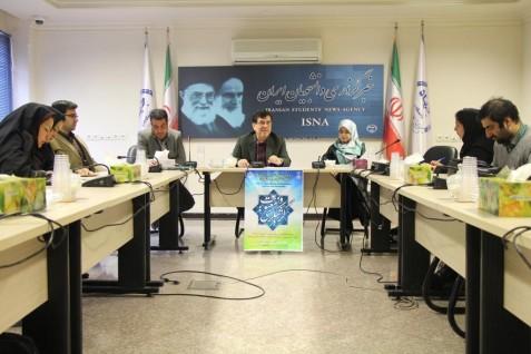 نشست خبری دومین کنفرانس گردشگری و معنویت برگزار شد
